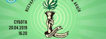 легализация марихуаны, марихуана, конопля, каннабис, статус каннабиса в украине, легальный статус конопли, 420, киев, харьков, одесса, kyiv, kharkov, odessa, ukraine, legalization, world legalization, world cannabis day,