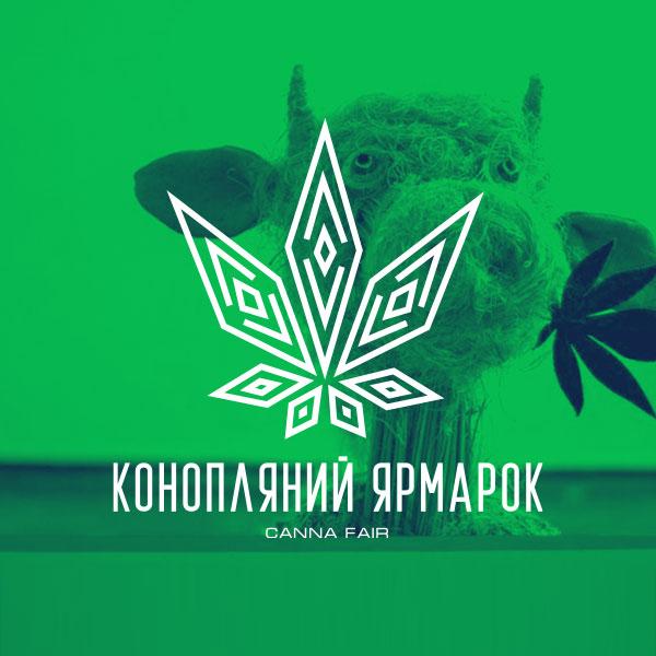 Конопляная ярмарка в Украине